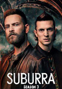 Suburra, La Serie Season 3 Custom Dual Latino 2XDVD