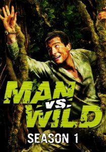 MAN VS. WILD S01 Custom Latino [04 Discos]