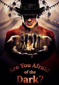 Are You Afraid of the Dark? (2019) S01 Dual Latino 1xDVD
