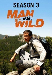 MAN VS. WILD S03 Custom Latino [03 Discos]