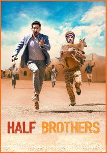 Half Brothers 2020 DVDR R1 NTSC LATINO