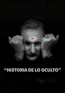 Historia De Lo Oculto 2020 DVDR BD NTSC LATINO