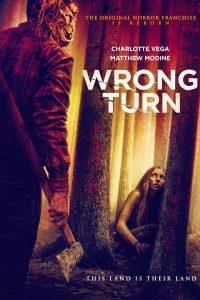 Wrong Turn 2021 DVDR R1 NTSC Sub