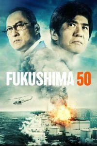 Fukushima 50 2020 DVDR BD NTSC Latino