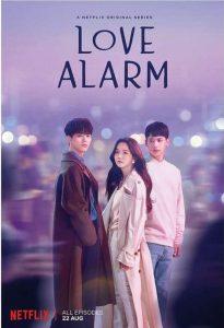 Love Alarm (Serie de TV) S01 DVDR BD NTSC LATINO 5.1 [02 DISCOS]