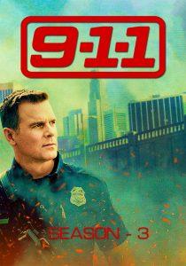 9-1-1 (TV Series) S03 DVDR BD NTSC LATINO 5.1 [03 DISCOS]