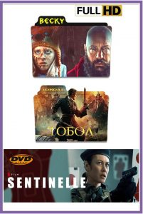 COMBO TRIPACK 004 2021 DVDR BD NTSC LATINO