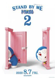 Stand By Me Doraemon 2 2020 DVDR NTSC Sub