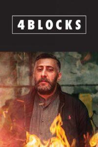 4 Blocks (Four Blocks) (TV Series) S03 DVDR BD NTSC Latino 01 Disco