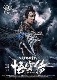 Wu Kong 2017 DVD HD Dual Latino + Sub