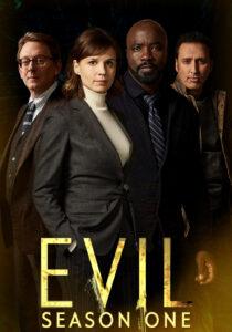 Evil (TV Series) S01 DVD R1 NTSC Latino 3xDVD5