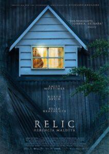 Relic 2020 DVDR R1 NTSC Latino