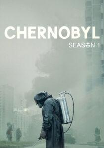 Chernobyl Temporada 1 DVDBD NTSC Latino 1xDVD