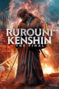 Rurôni Kenshin: The Final 2021 DVD Dual Latino 5.1