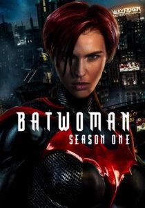 batwoman-5da2684eec504