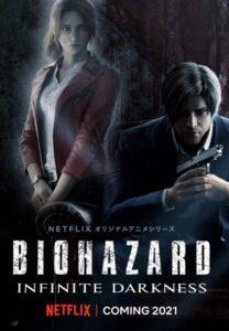 Resident Evil: La Tiniebla Infinita Temporada 1 DVD Latino 5.1 1xDVD