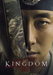 Kingdom Temporada 2 DVD LATINO 1XDVD
