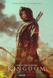 Kingdom: Ashin-jeon 2021 DVD Dual Latino 5.1