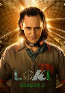 Loki Season 1 DVD NTSC Latino 5.1 1xDVD