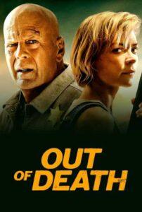 Out Of Death 2021 DVD BD NTSC Sub